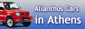 Alianthos Car Rental in Athens