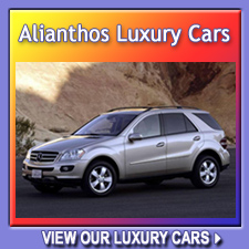 Alianthos Crete Luxury and Prestigious Cars